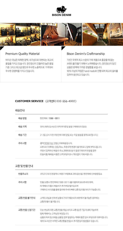 스트랩 심플 클러치백 N2257 - 바이슨데님, 52,900원, 클러치백, 가죽클러치백